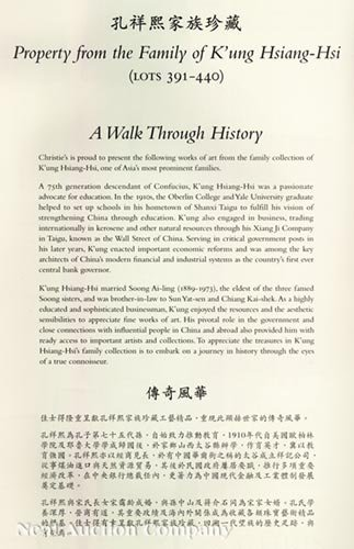 Chinese Kesi Panel of the Daoist Pantheon - 2