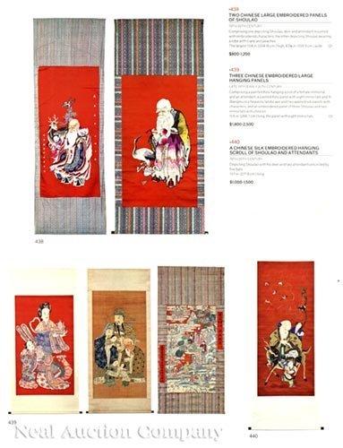 Chinese Kesi Panel of the Daoist Pantheon - 4