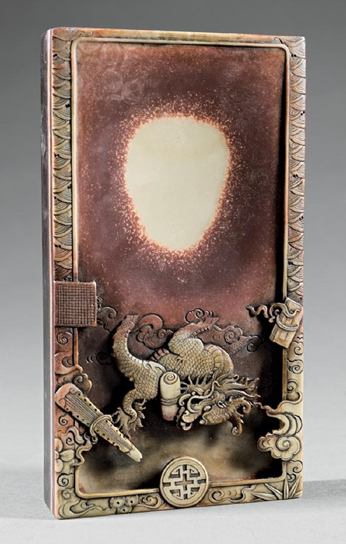 Chinese Soapstone Inkstone