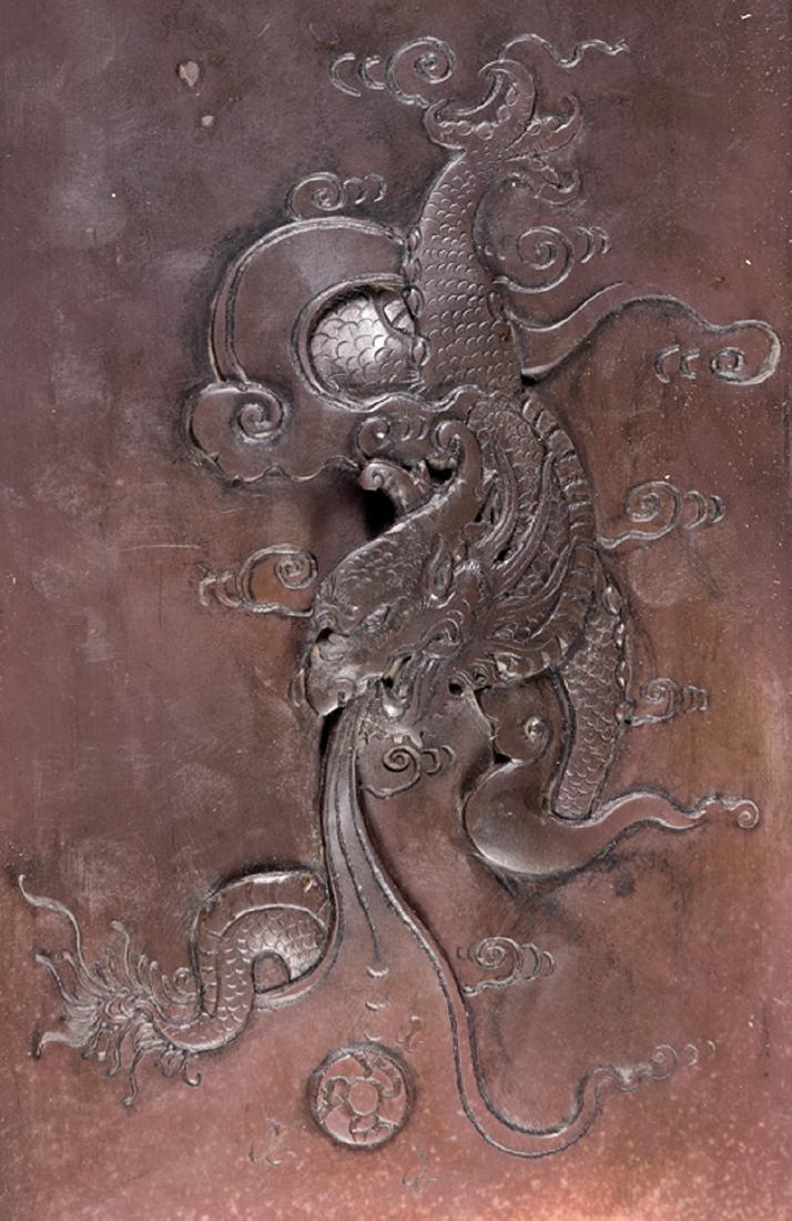 Chinese Soapstone Inkstone - 2
