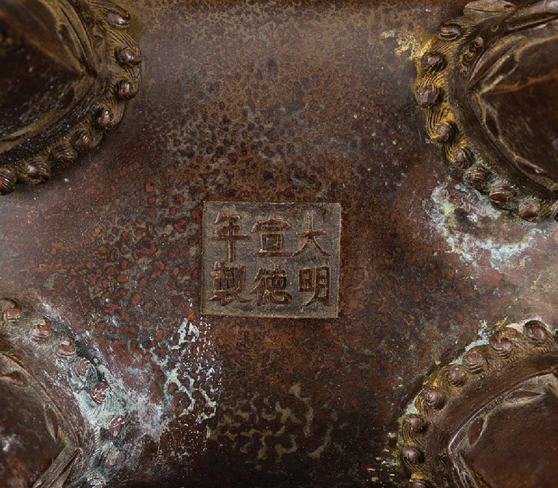 Chinese Patinated Bronze Covered Censer - 2