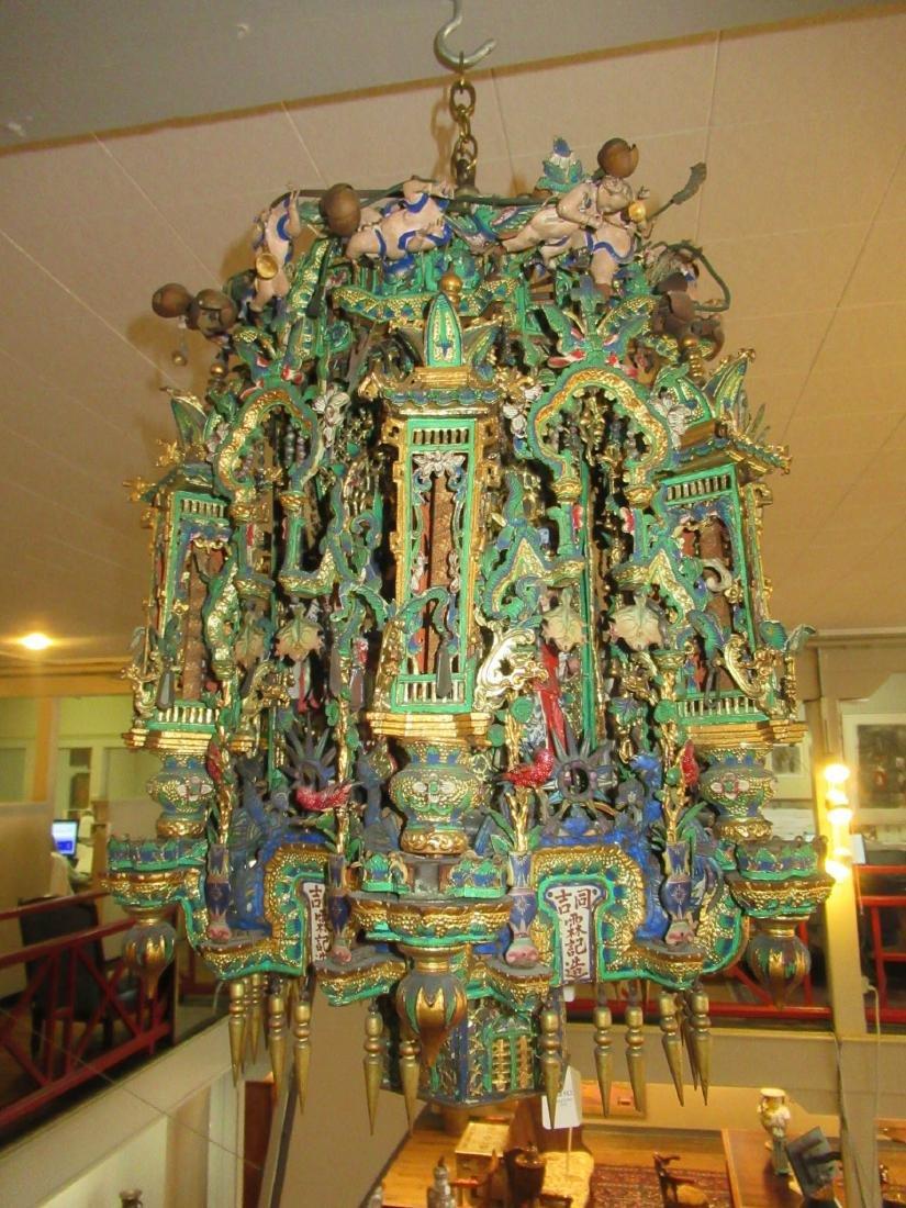 Chinese Enameled Metal Carved Wood Hanging Lantern - 3