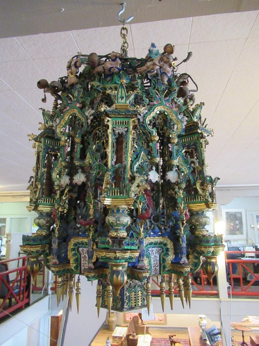 Chinese Enameled Metal Carved Wood Hanging Lantern - 4