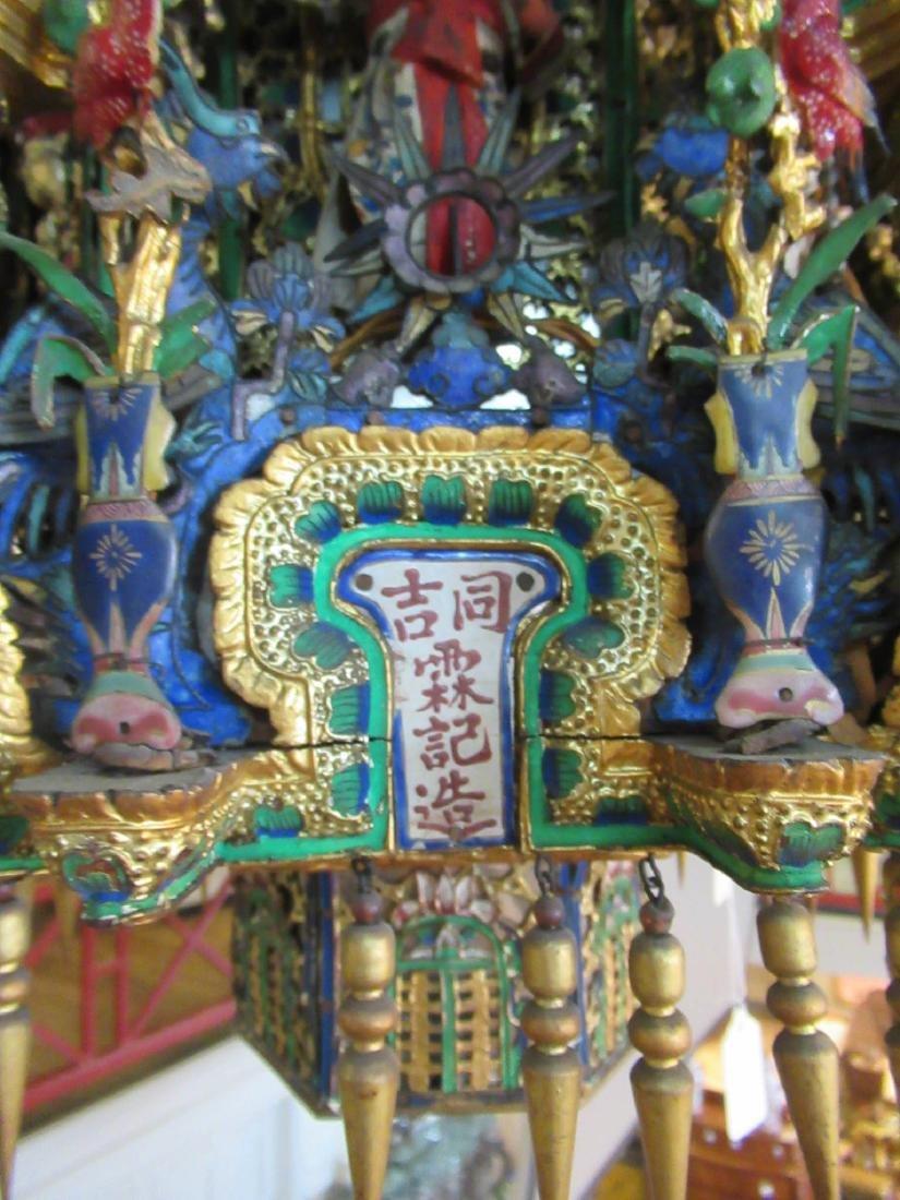 Chinese Enameled Metal Carved Wood Hanging Lantern - 5