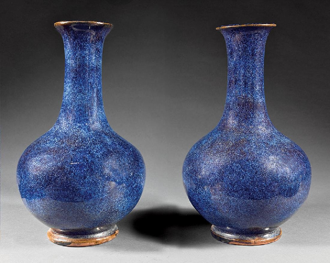 Chinese Junyao-Style Pottery Bottle Vases