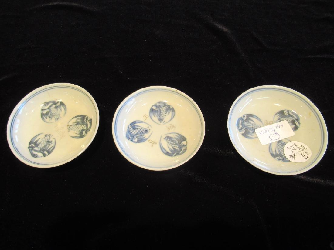 Chinese & Japanese Blue & White Porceclain Dishes - 2