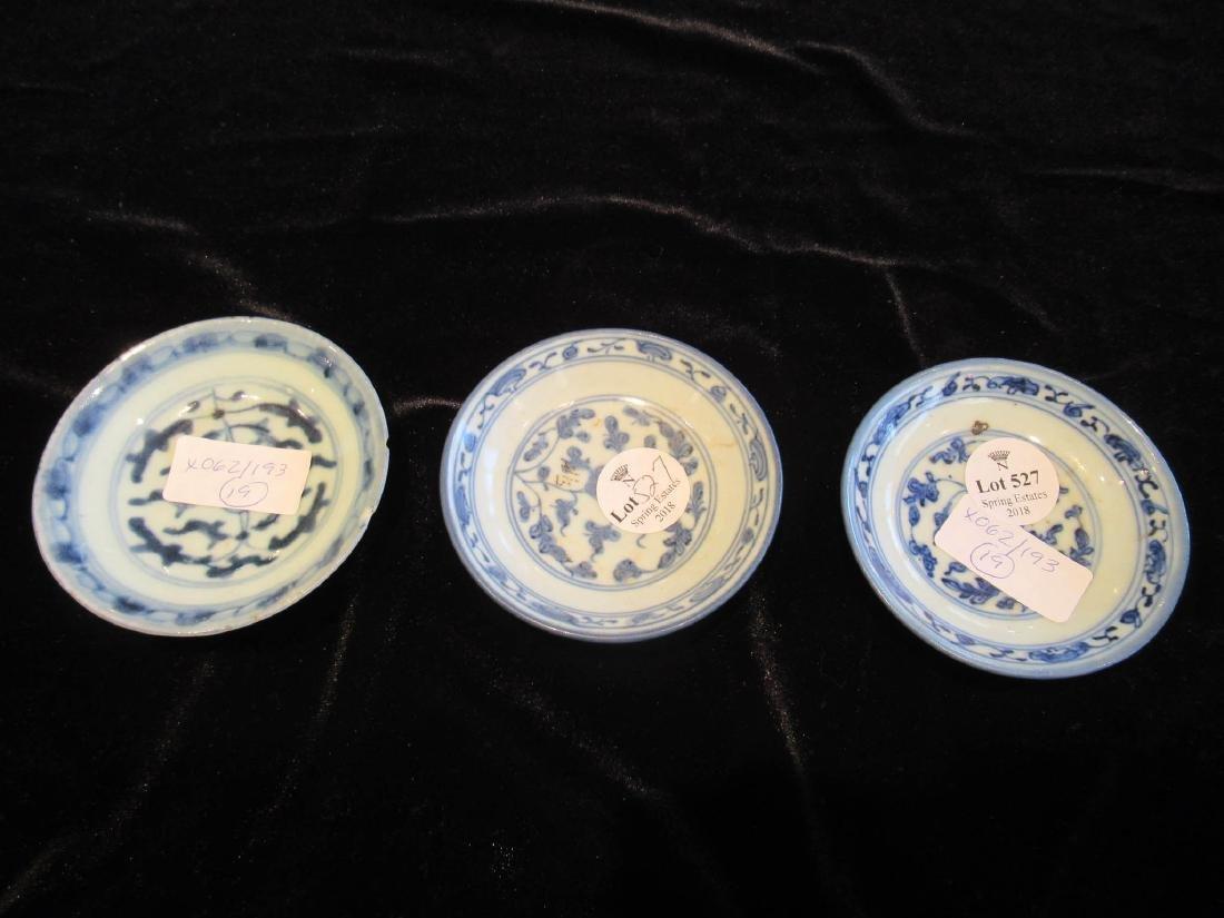 Chinese & Japanese Blue & White Porceclain Dishes - 6