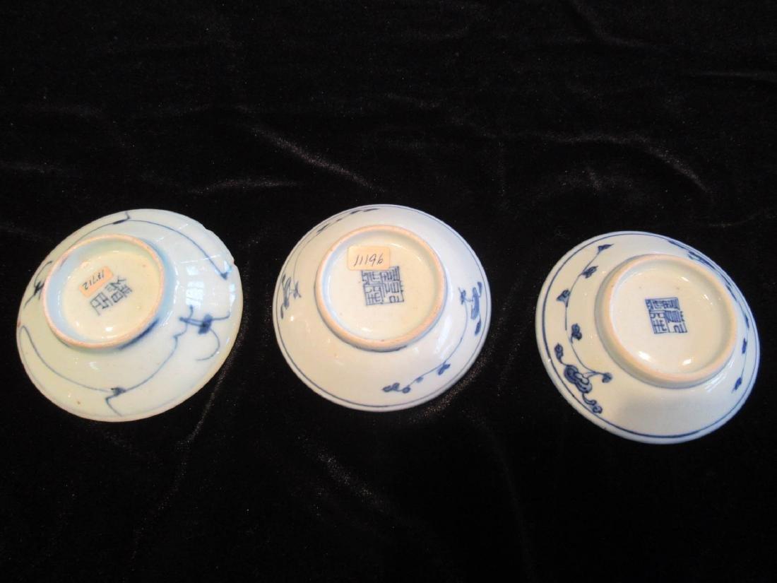 Chinese & Japanese Blue & White Porceclain Dishes - 7