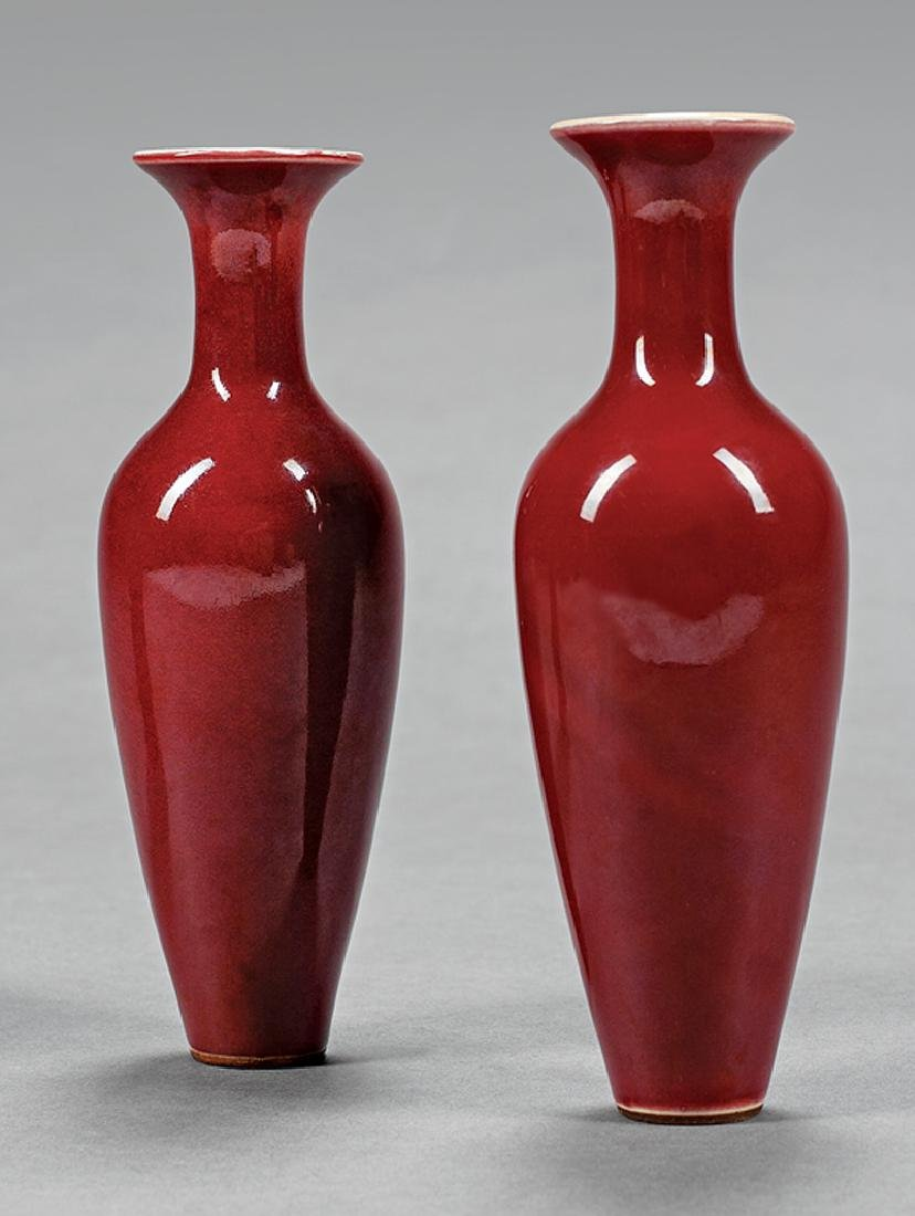 Pair of Chinese Oxblood Porcelain Amphora Vases