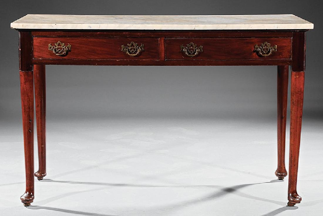 English Mahogany Serving Table - 2