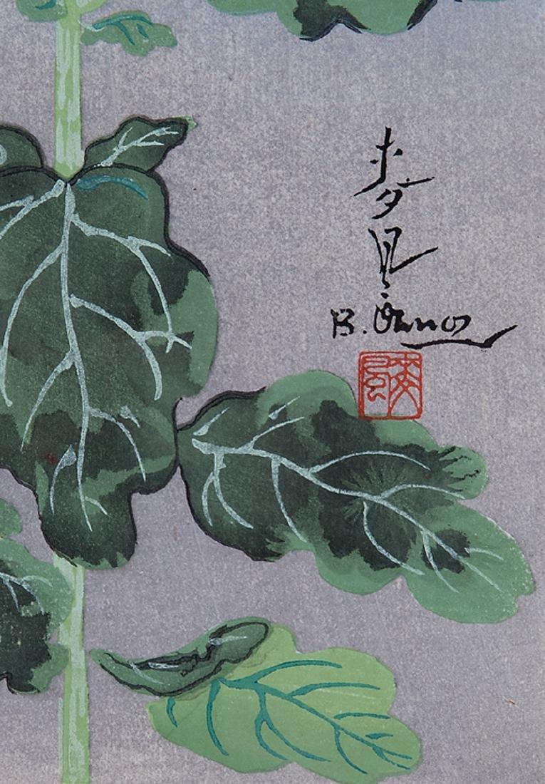 Bakufu Ohno (Japanese, 1888-1976) - 2