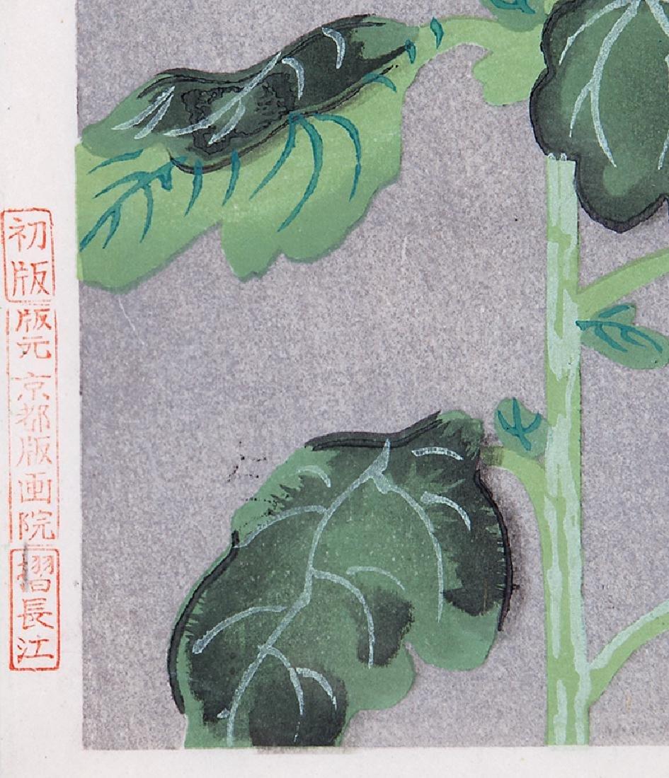 Bakufu Ohno (Japanese, 1888-1976) - 3