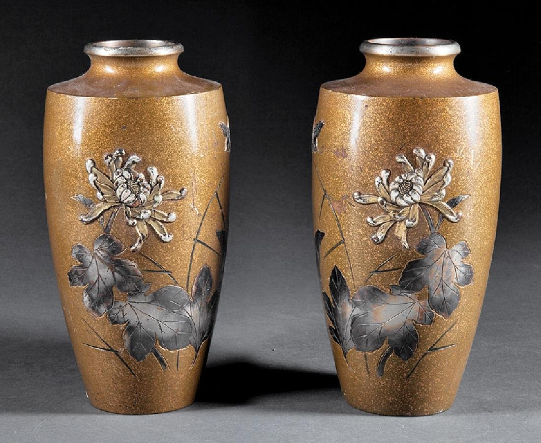 Pair of Japanese Metal Vases