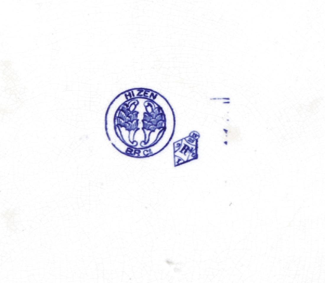 Brownhills Pottery Company Platter - 2