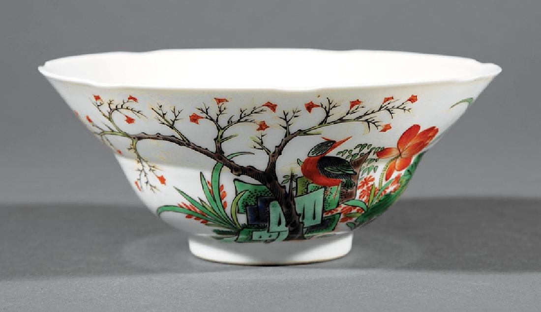 Three Chinese Porcelain Bowls - 3