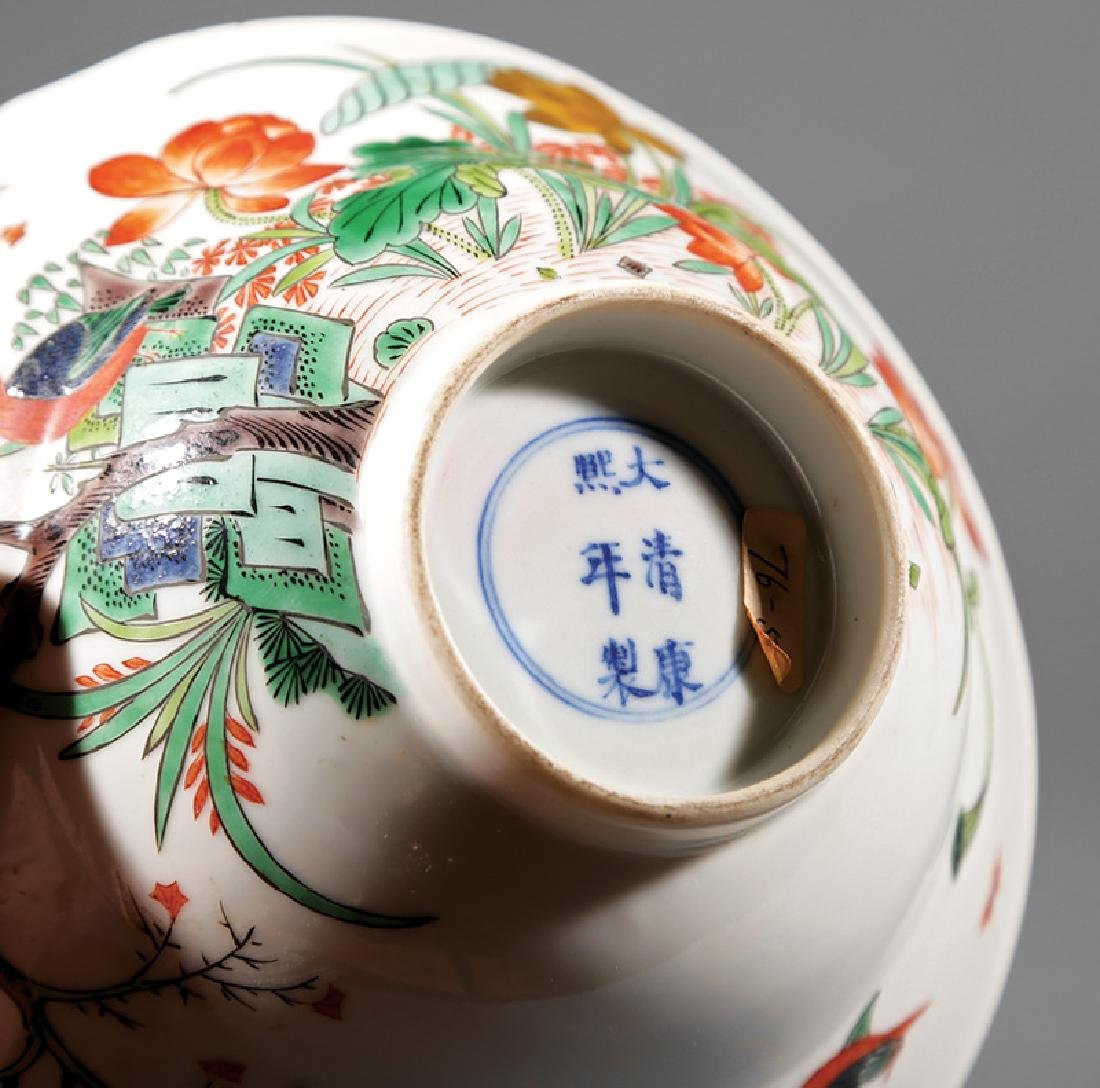 Three Chinese Porcelain Bowls - 6