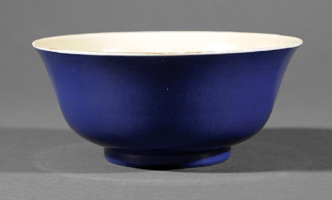 Three Chinese Porcelain Bowls - 7