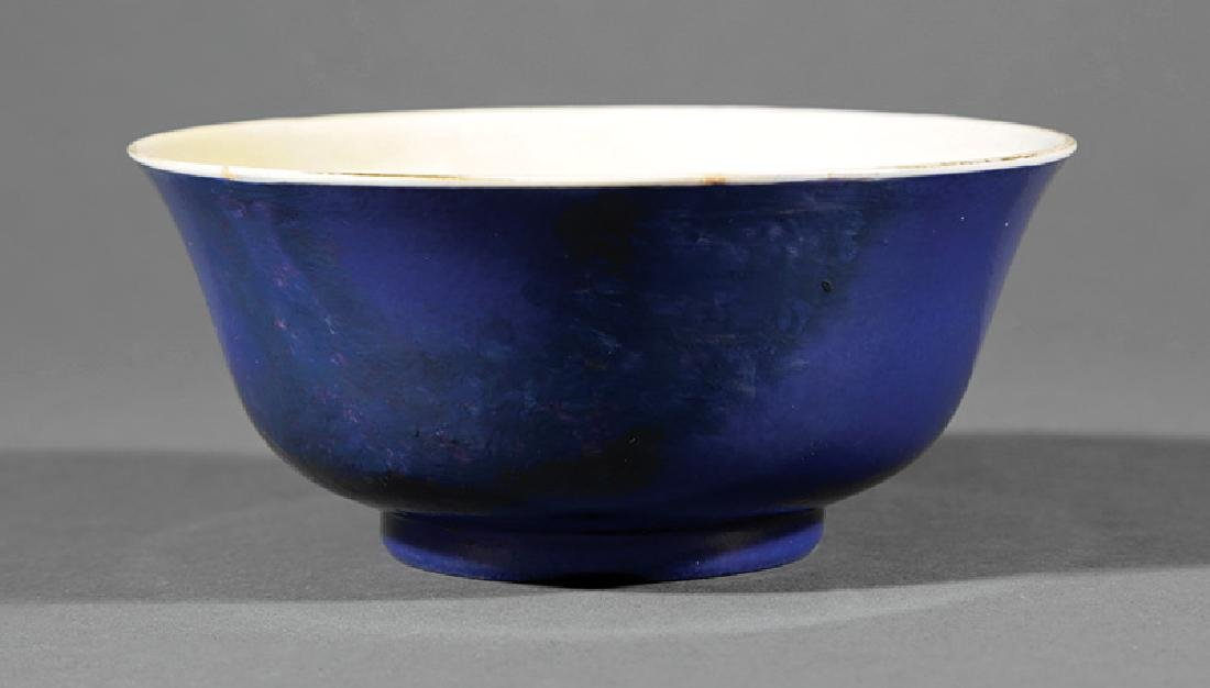 Three Chinese Porcelain Bowls - 8