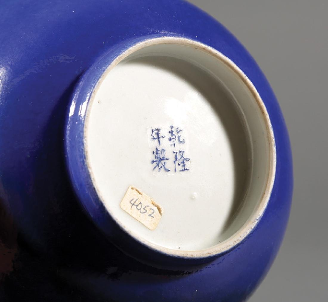 Three Chinese Porcelain Bowls - 9