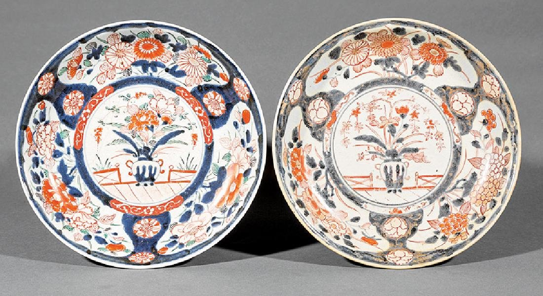 Two Similar Japanese Imari Porcelain Dishes
