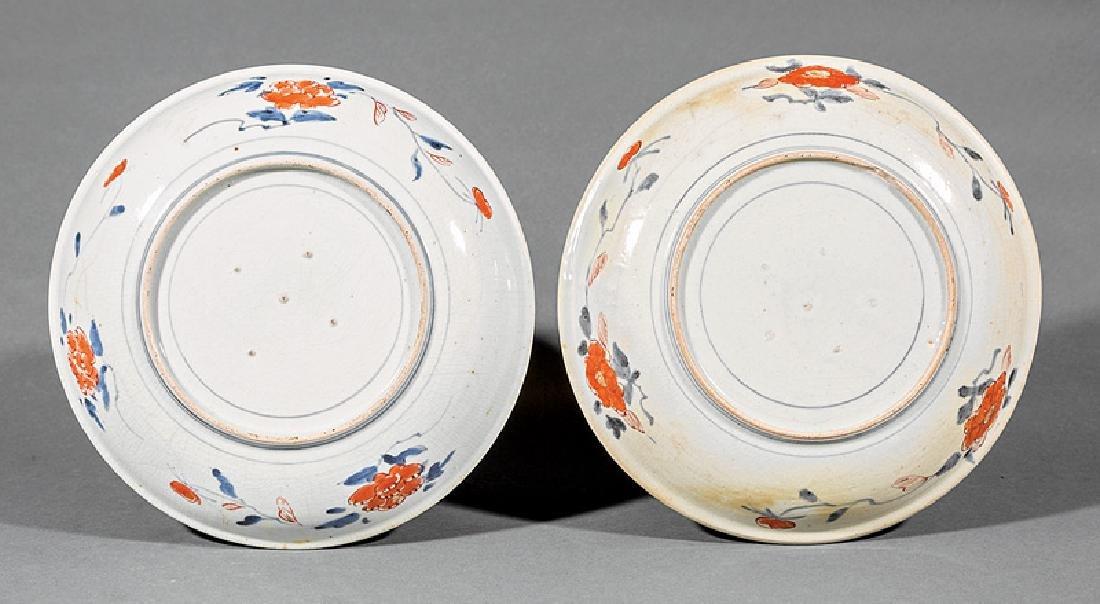 Two Similar Japanese Imari Porcelain Dishes - 2