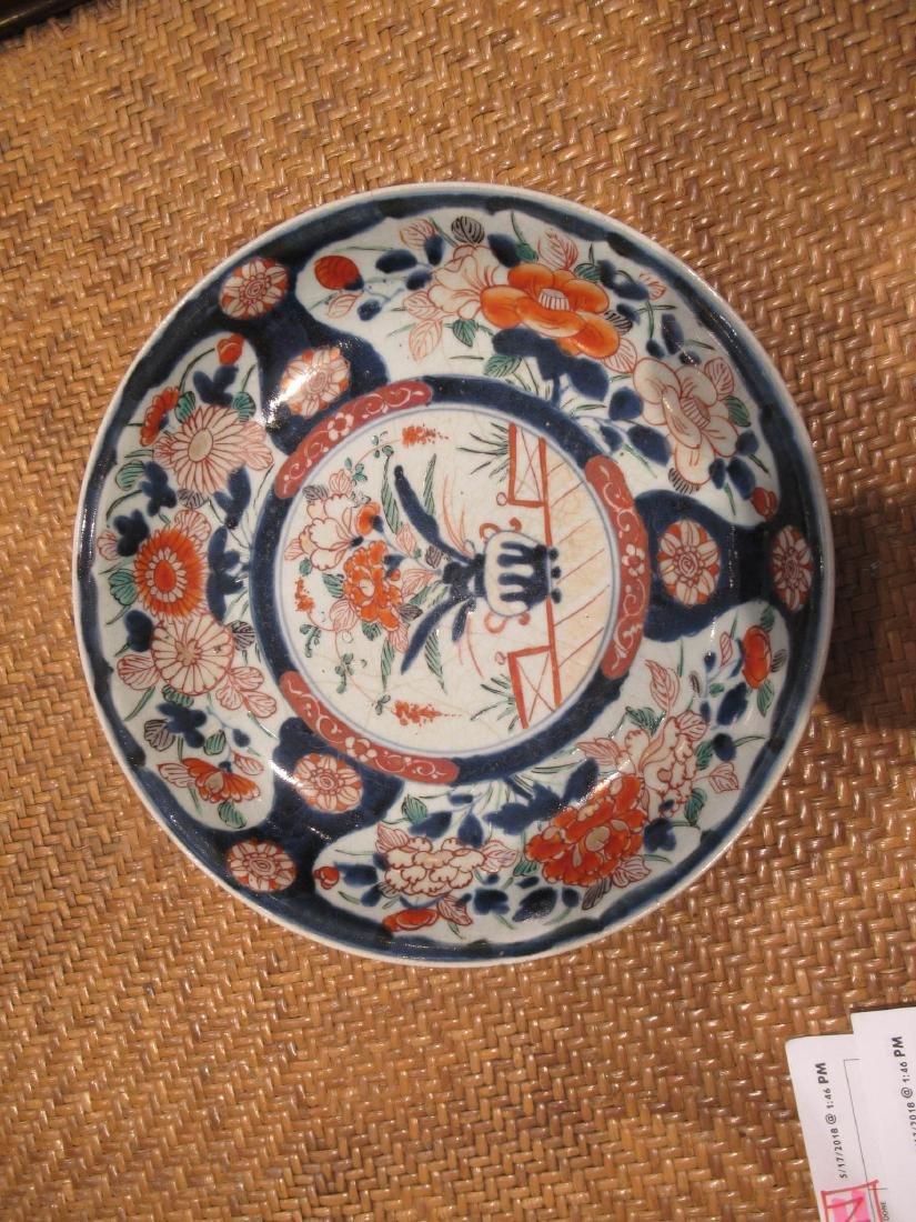 Two Similar Japanese Imari Porcelain Dishes - 3