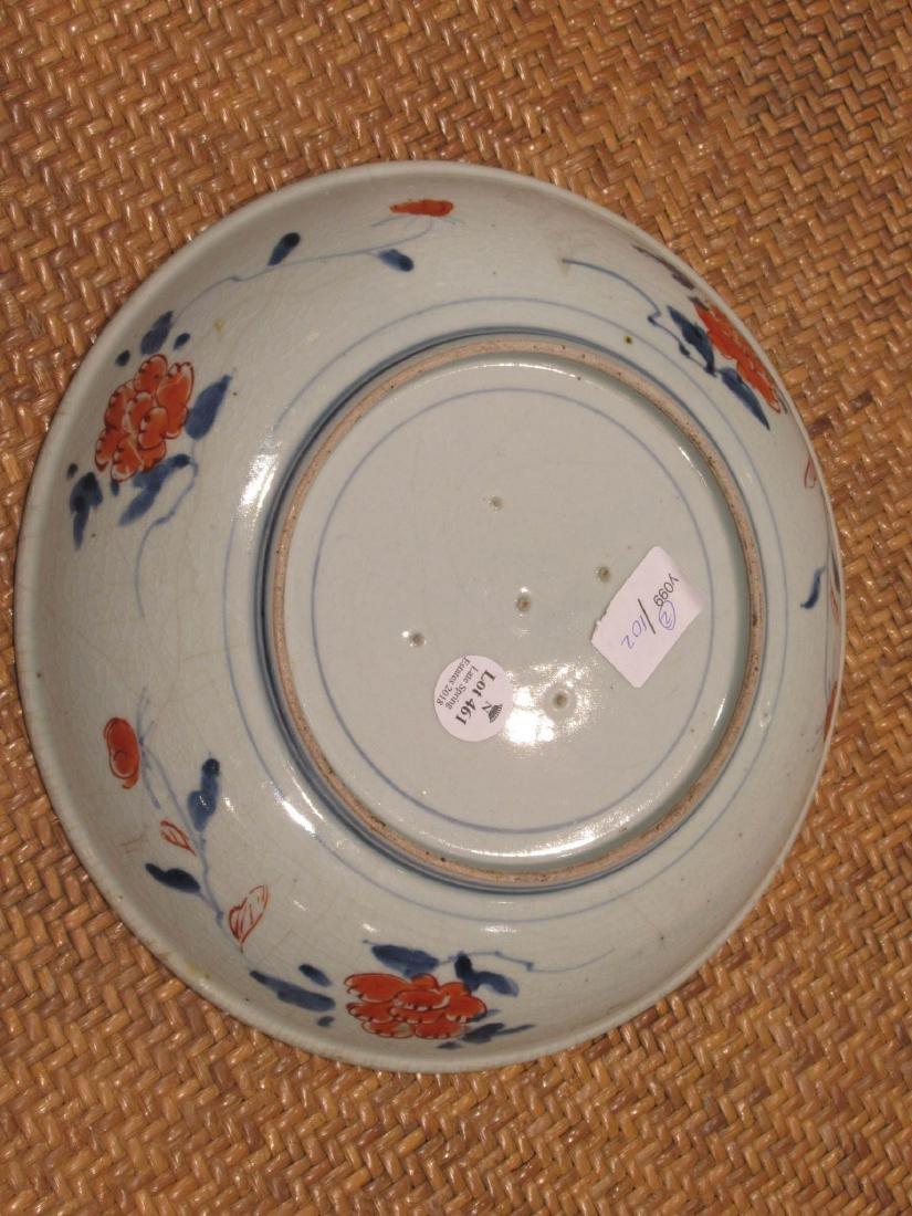 Two Similar Japanese Imari Porcelain Dishes - 4