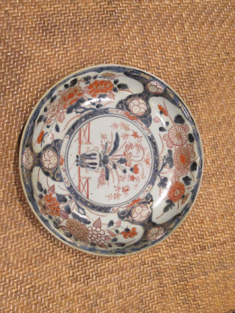 Two Similar Japanese Imari Porcelain Dishes - 5