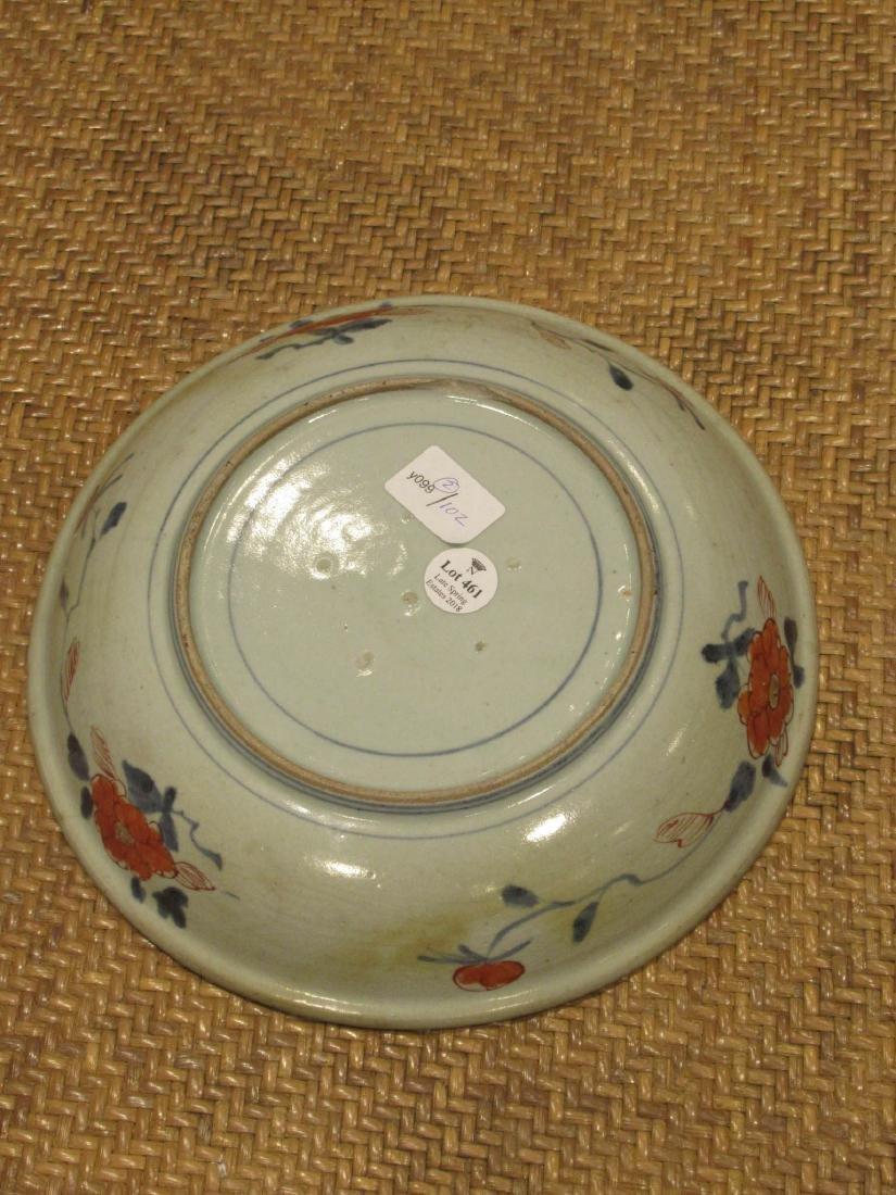 Two Similar Japanese Imari Porcelain Dishes - 6