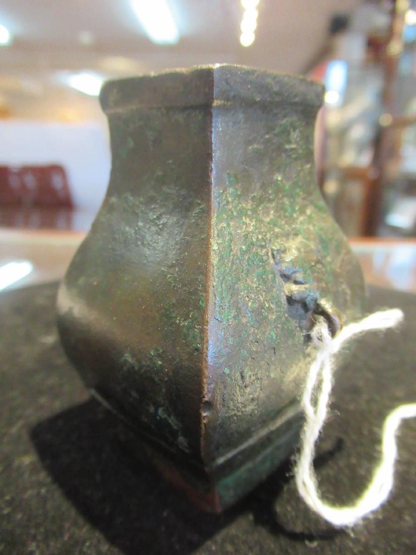 Chinese Bronze Miniature Hu Vase - 4