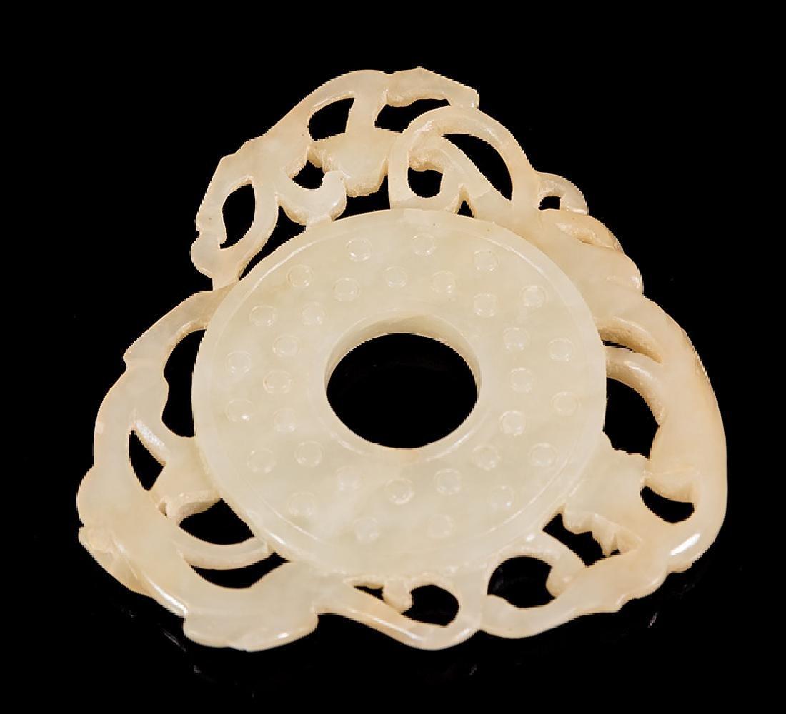 Chinese White Jade Bi Disk - 2