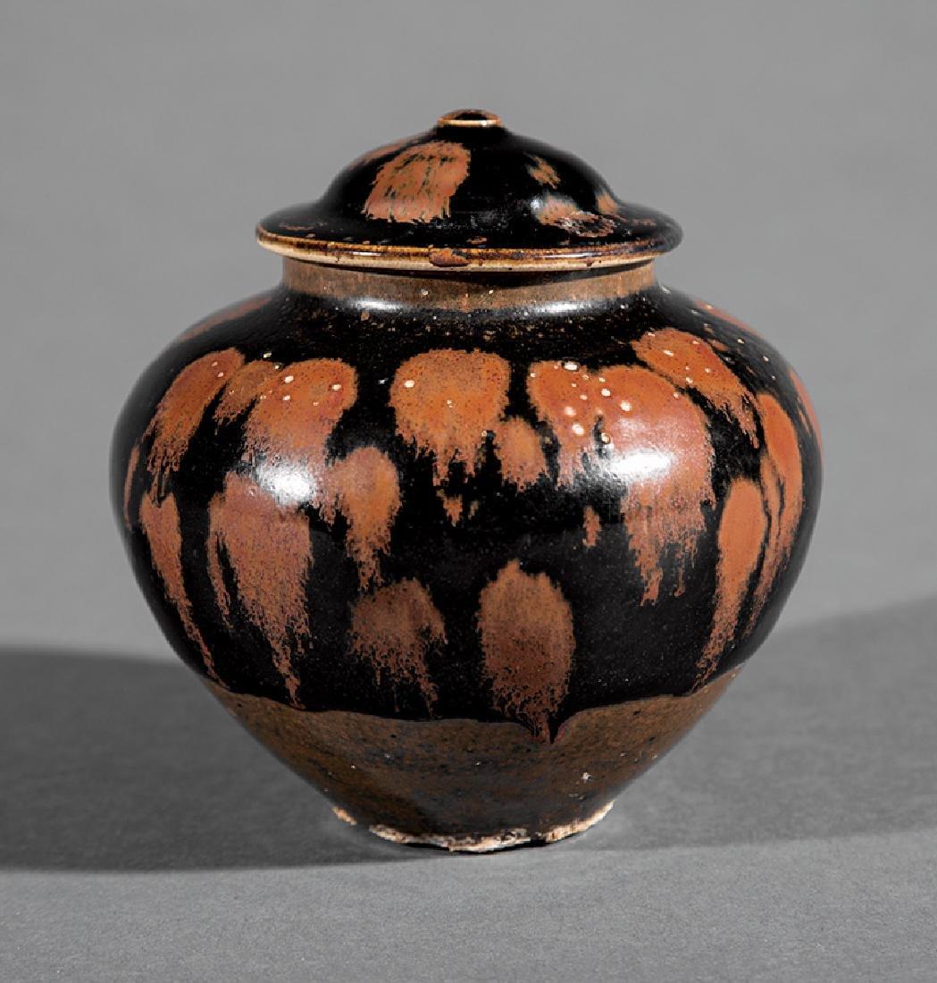 Chinese  Black and Brown Glazed Stoneware Jar