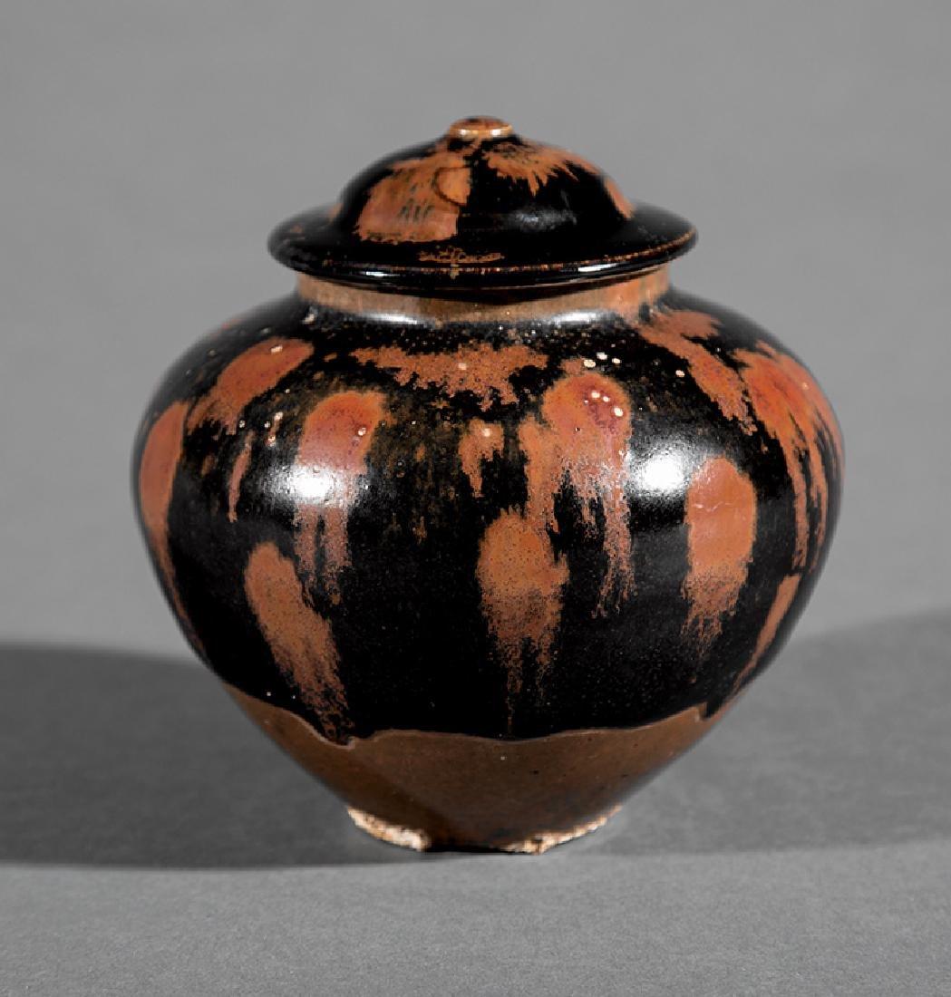 Chinese  Black and Brown Glazed Stoneware Jar - 2