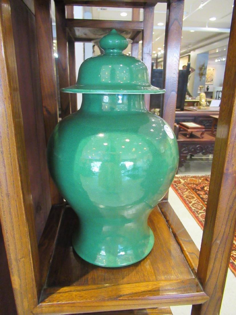 Chinese Green Glazed Porcelain Baluster Vase - 3