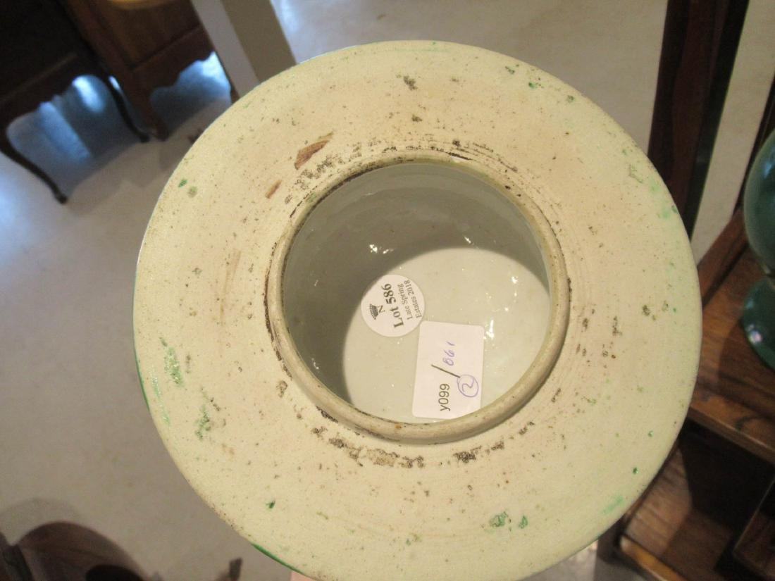 Chinese Green Glazed Porcelain Baluster Vase - 5