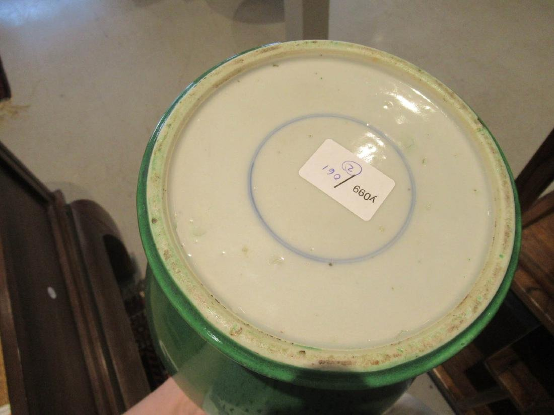 Chinese Green Glazed Porcelain Baluster Vase - 7