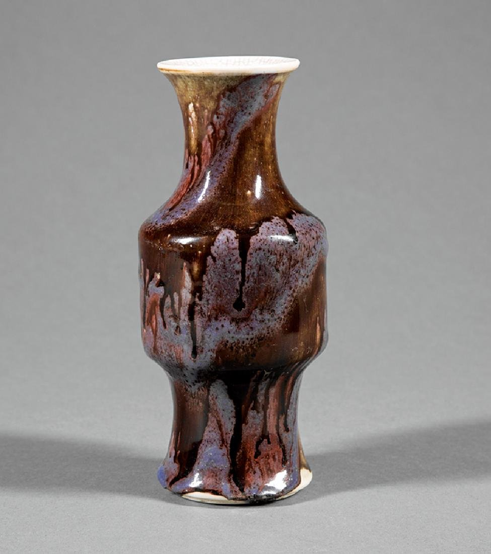 Chinese Flambe Glazed Porcelain Gu Vase - 2