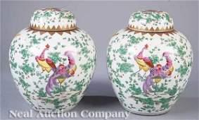 1014: Pair of Chinese Export Famille Verte Ginger Jars