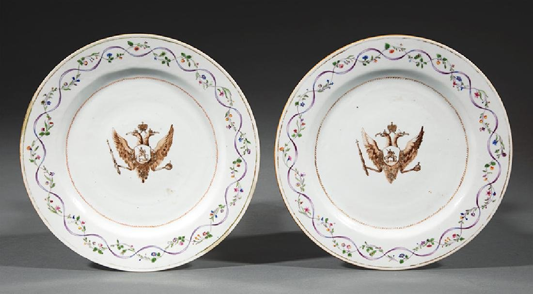 Chinese Export Famille Rose Porcelain Armorial Plates