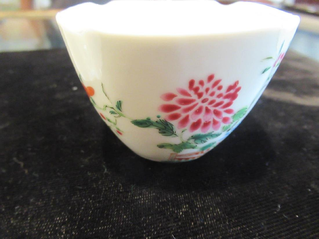 Chinese Famille Rose Porcelain Cup and Saucer - 7