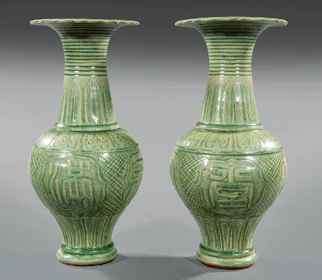 Pair of Chinese Celadon Stoneware Vases