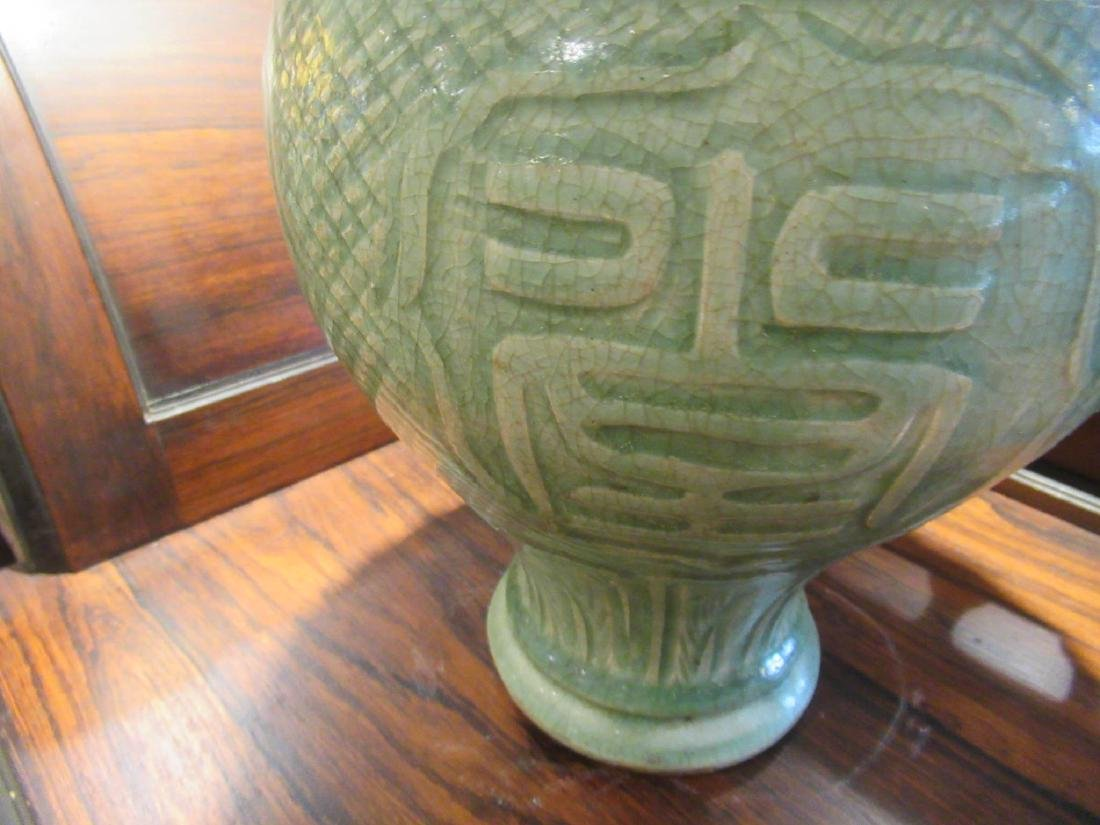 Pair of Chinese Celadon Stoneware Vases - 6