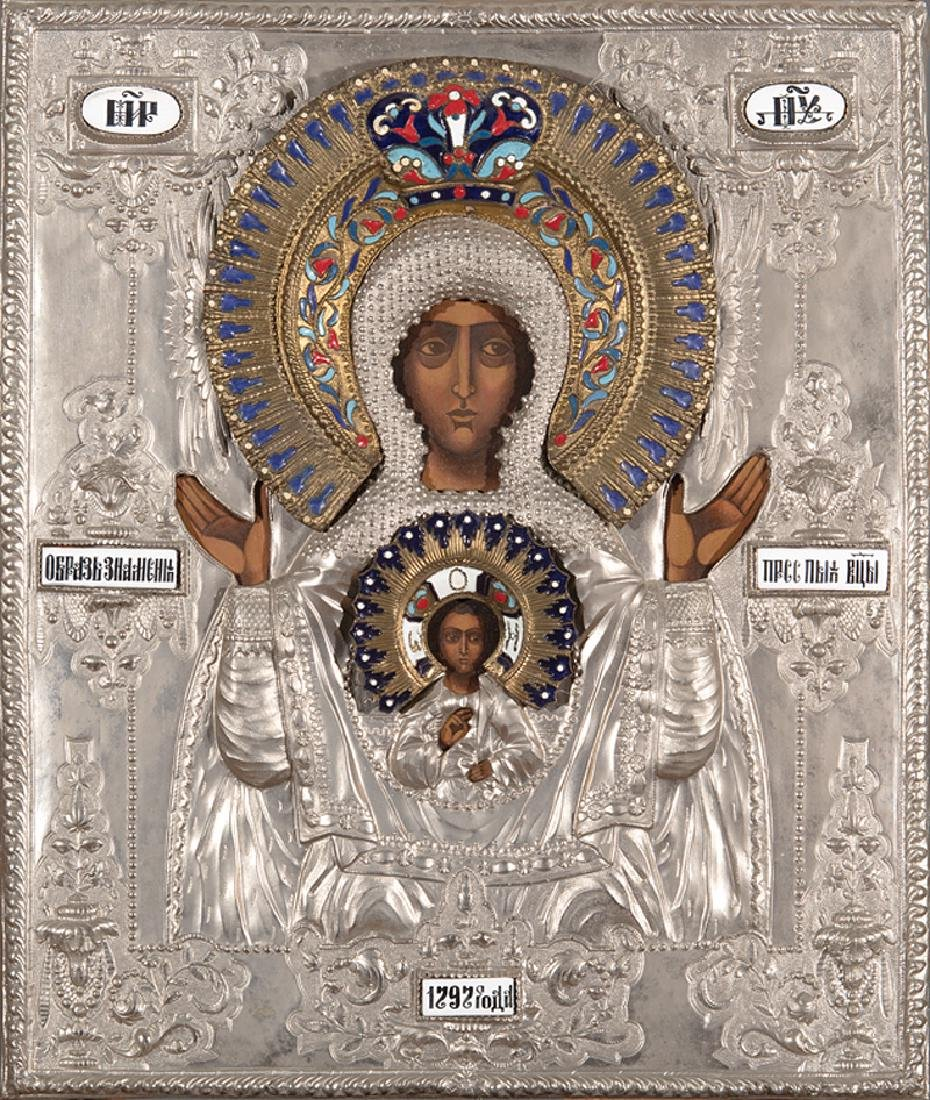 Russian Icon of Madonna and Child