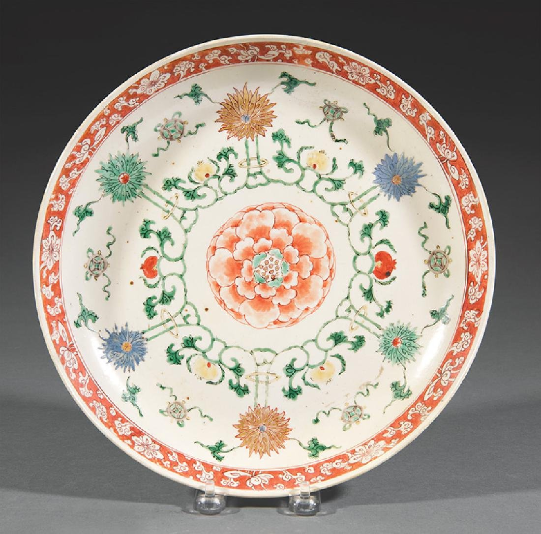 Chinese Islamic-Style Famille Verte Porcelain Dish