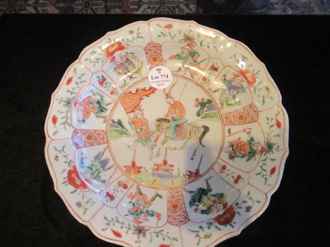 Chinese Famille Verte Molded Porcelain Dish - 3