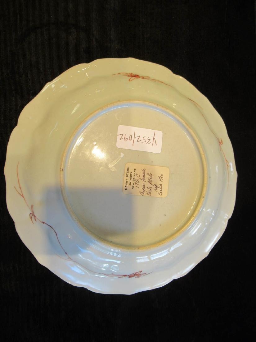 Chinese Famille Verte Molded Porcelain Dish - 4