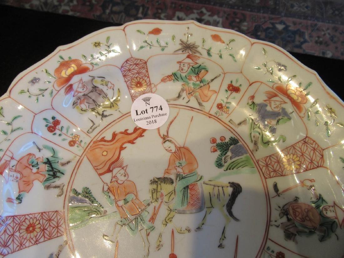 Chinese Famille Verte Molded Porcelain Dish - 7
