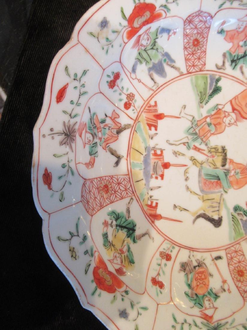 Chinese Famille Verte Molded Porcelain Dish - 8