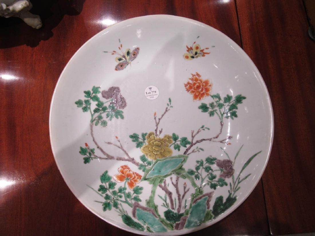 Chinese Famille Verte Porcelain Shallow Bowl - 3