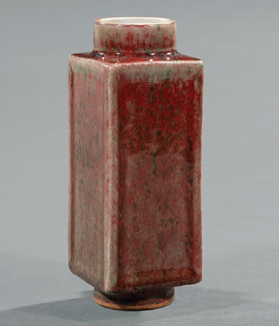 """Chinese Peachbloom Glazed Porcelain """"Cong"""" Vase"""